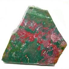 Heliotrop - surovi mineral